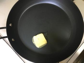 漬物ステーキのlレシピ、その4