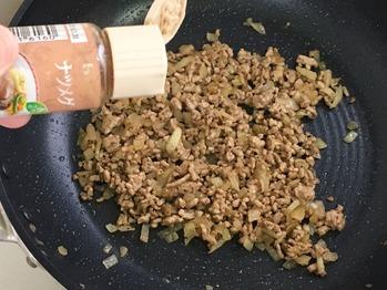 ポテトコロッケのレシピ、その5