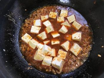 麻婆豆腐のレシピ、その8