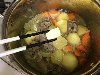 塩肉じゃがのレシピ、その8