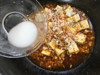 麻婆豆腐のレシピ、その9