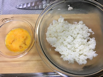 砂肝ガーリックチャーハンのレシピ、その8