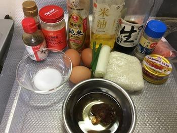 天津飯風、かに玉チャーハンのレシピ、その1