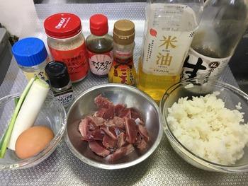 砂肝ガーリックチャーハンのレシピ、その3