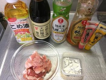 豚の生姜焼きのレシピの材料