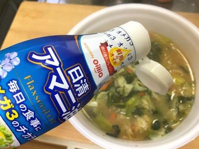 カップ麺の栄養を上げる、その6
