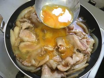 他人丼のレシピ、その5