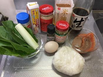 鮭とレタスのバター醤油チャーハンのレシピ、その1