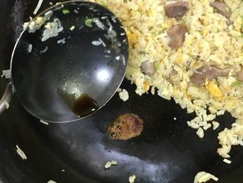 砂肝ガーリックチャーハンのレシピ、その11