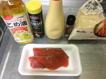 鮭フライの材料
