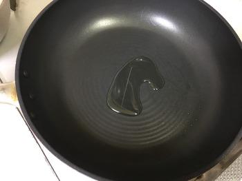 豚の生姜焼きのレシピ、その2