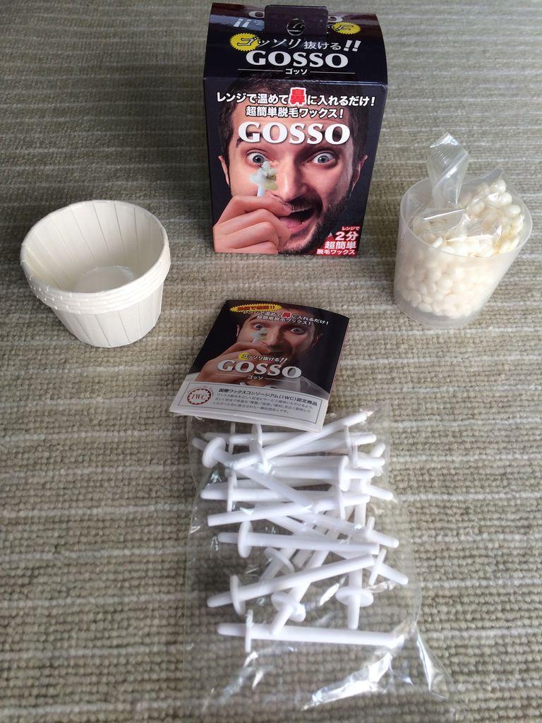 Amazon.co.jp: ブラジリアンワックス: ドラッグストア