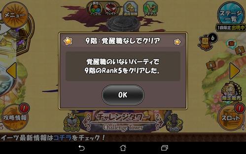 Screenshot_2017-03-02-18-46-51