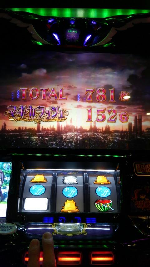 KIMG6135