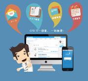 社内SNS コラボレーション ソーシャルメディア 中国 エンタープライズソーシャル