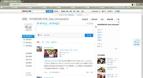 youku-weibo1