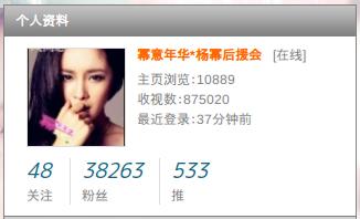 weibo-tudou2