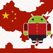 中国 モバイル 業界 市場 Android アプリマーケット スマートフォン