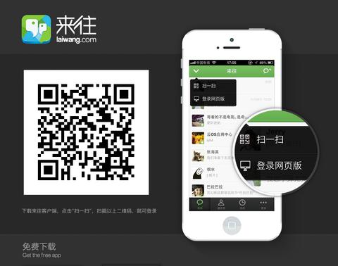 Screenshot_from_2013-08-26 21:12:34