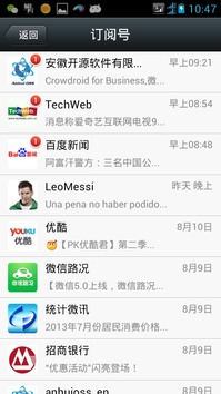 Screenshot_2013-08-12-10-48-01