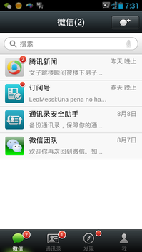 Screenshot_2013-08-12-07-31-44