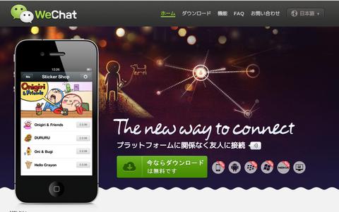 Screenshot_from_2013-08-15 12:28:54