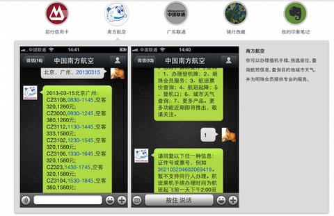 Screenshot_from_2013-04-11 21:37:42