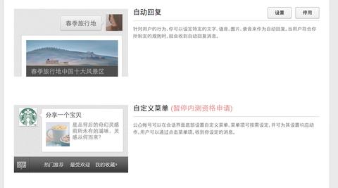 Screenshot_from_2013-04-11 21:30:48