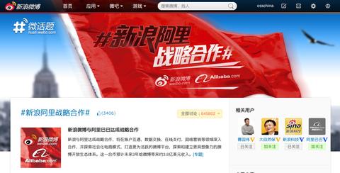 Screenshot_from_2013-04-30 00:20:57