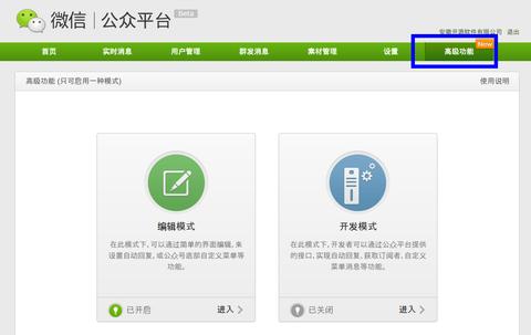 Screenshot_from_2013-04-11 21:25:18