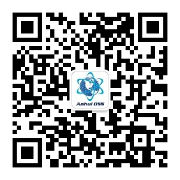 中国 ソーシャルメディア モバイル 業界動向 市場動向 社内ソーシャル コラボレーション weibo ウェイボ
