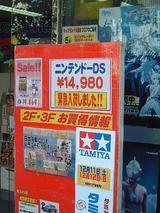 799dcc21.jpg