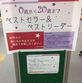 鶴舞図書館01
