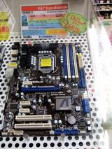 LGA1156用