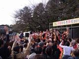宗春おもち祭り2013