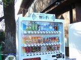 Wi-Fiスポット(名古屋城)