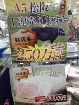 250万円