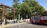 中村公園02