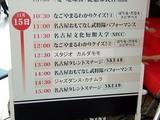 11/15予定