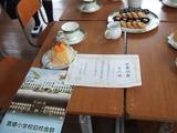 豊郷20100926