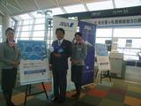札幌線就航50周年