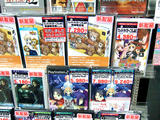 Fateタイガーころしあむ(PSP)