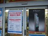 ドスパラ名古屋2号店