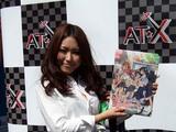 AT−X加入キャンペーン2009