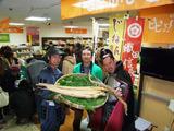 自然薯献上式 名古屋おもてなし武将隊