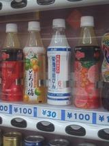 30円ドリンク