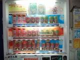 元祖おでん缶自販機(2012/08/13秋葉原)
