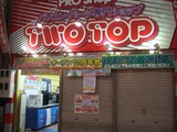 TWOTOP名古屋最終日