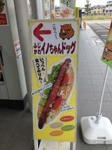 藤川宿01