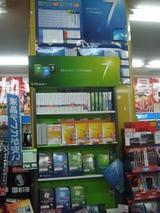 Win7パッケージ版発売